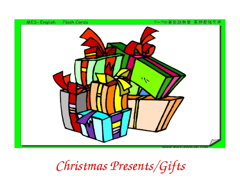 Christmas Presents/Gifts