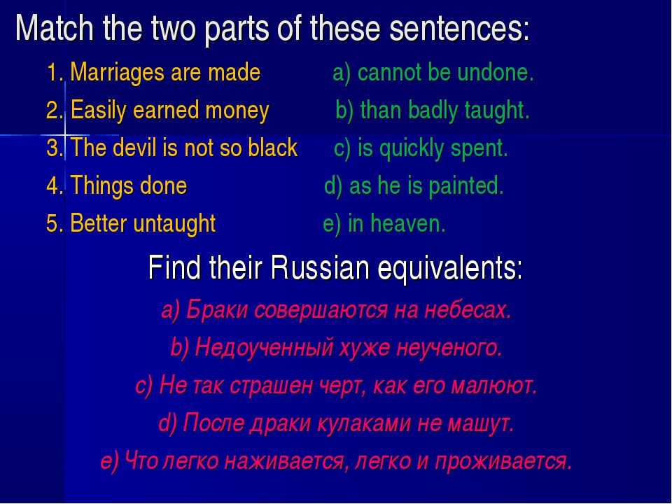 Match the two parts of these sentences: 1. Marriages are made a) cannot be u...