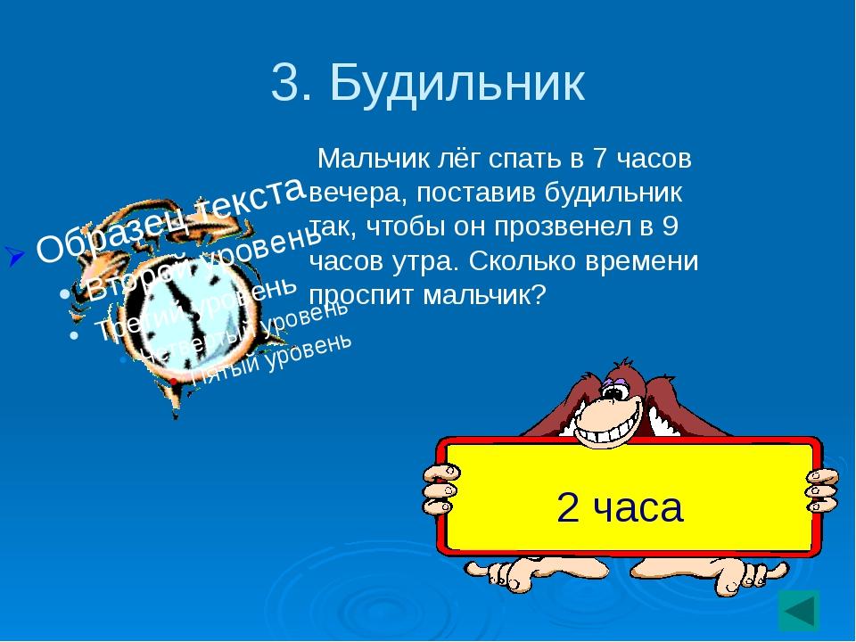16. Назовите пять дней, не называя чисел и названий дней?