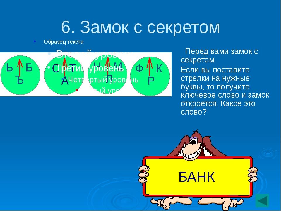11. Тимур получил на праздник 10 конфет, в тот же день он съел все конфеты, к...