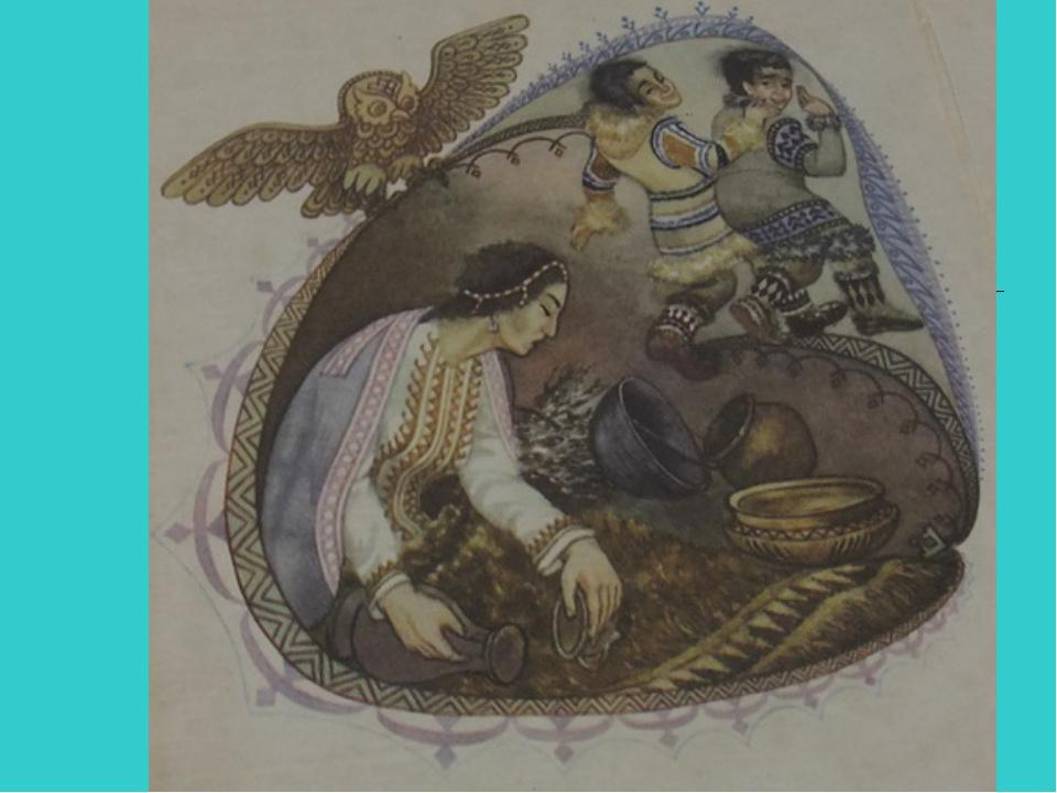 сказка кукушка ненецкая сказка с картинками предложения продаже квартир