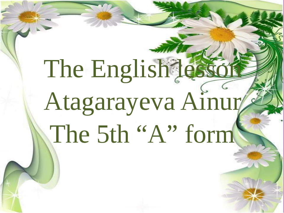 "The English lesson Atagarayeva Ainur The 5th ""A"" form"