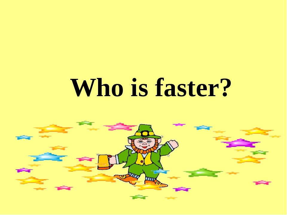 Who is faster?