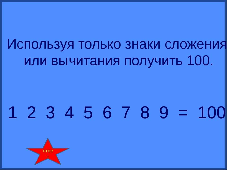 5 1 6 3 4 2 7 1. Единица массы 2. 1/24 часть суток 3. Единица времени 4. Нат...