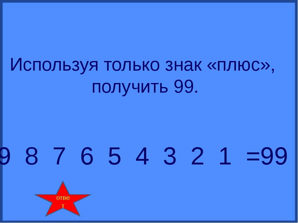 2:2=3:3 2(1:1)=3(1:1) 2=3
