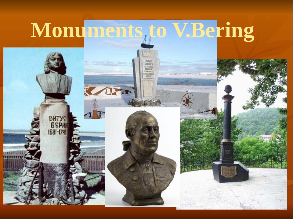 Monuments to V.Bering