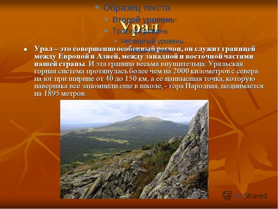 ООПТ Республиканского значения 3 природных парка (Кандры-куль, Аслы-куль, Му...