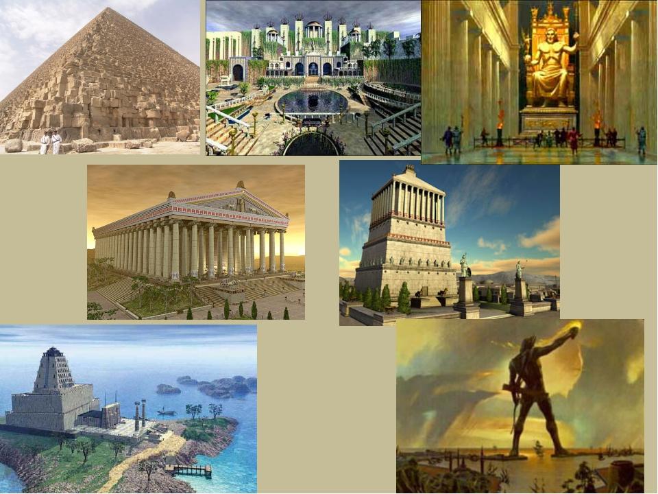 смотреть семь чудес света в картинках времени мало, недавно