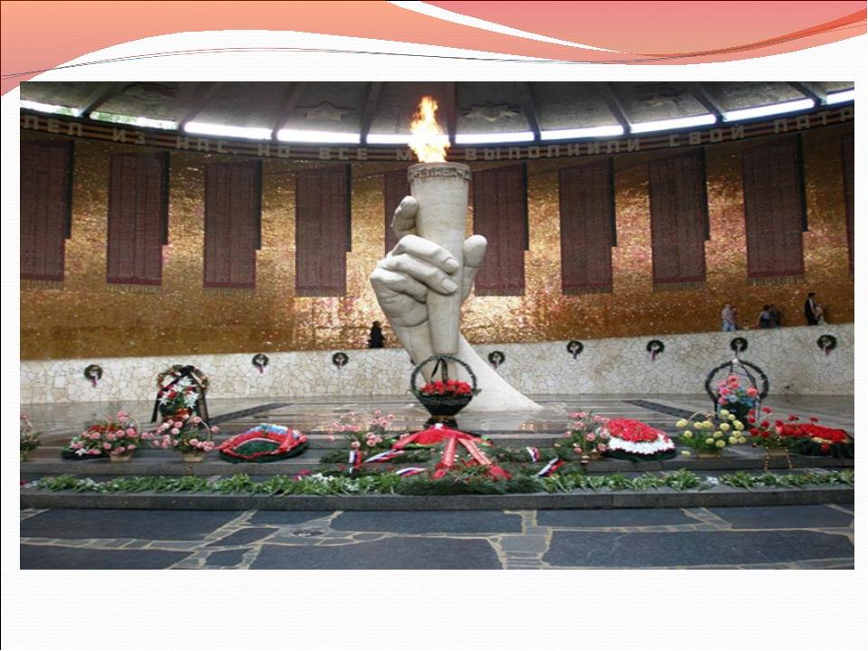 8 мая 1965 года городу Волгоград присвоили звание «Город-герой»