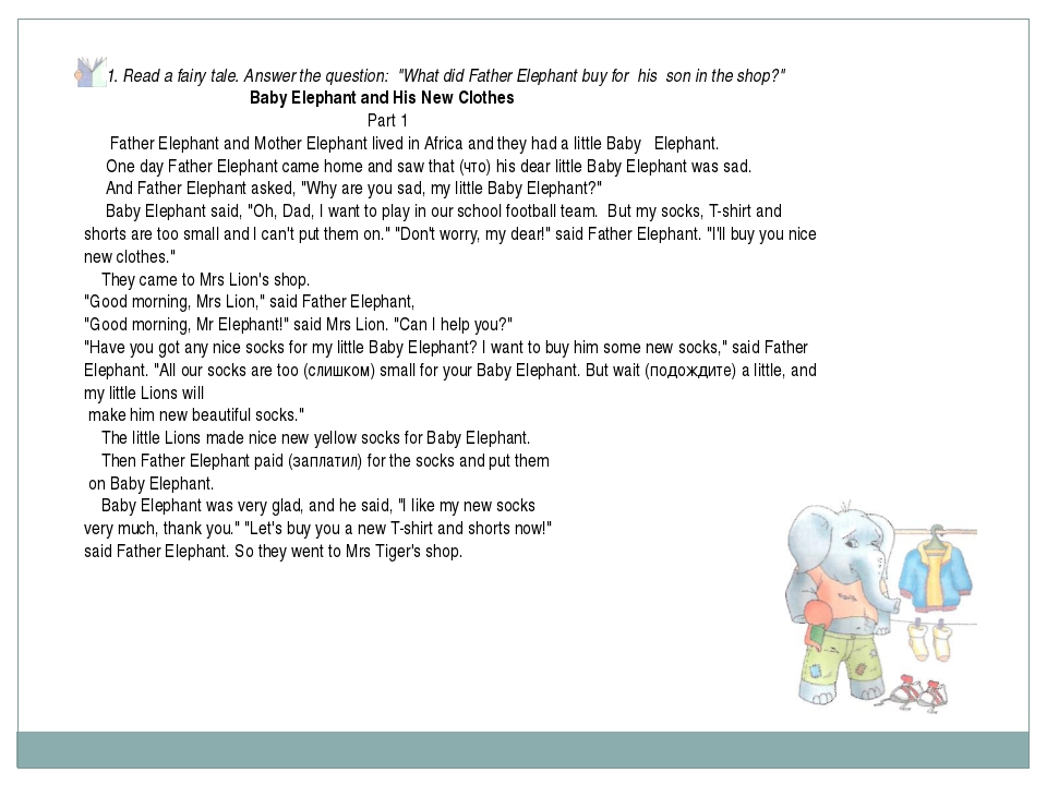 "1. Read a fairy tale. Answer the question: ""What did Father Elephant buy for..."