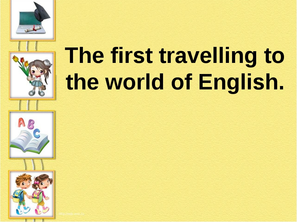 The first travelling to the world of English.