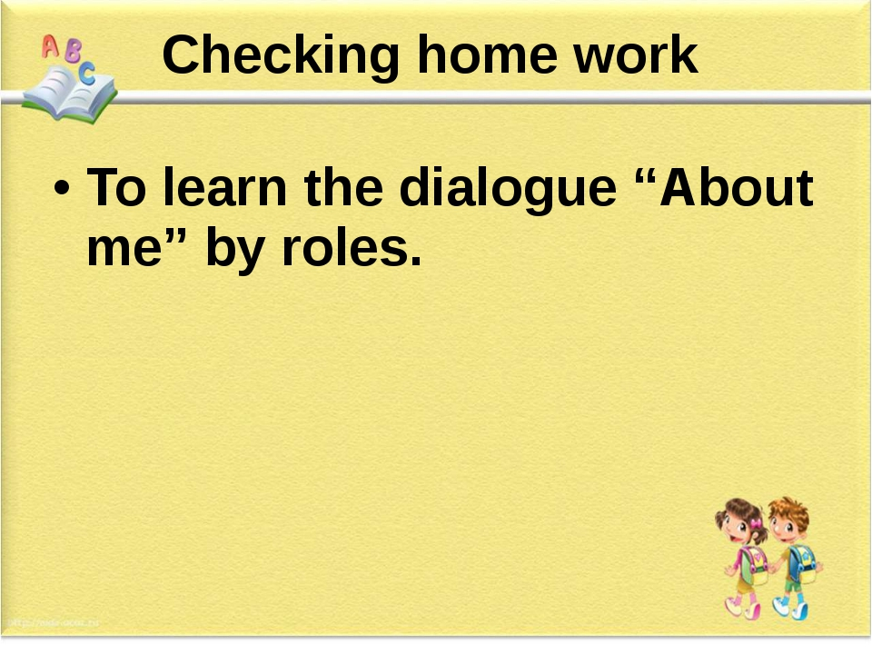 """Checking home work To learn the dialogue """"About me"""" by roles."""