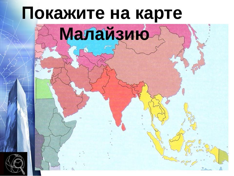 Покажите на карте Бангладеш