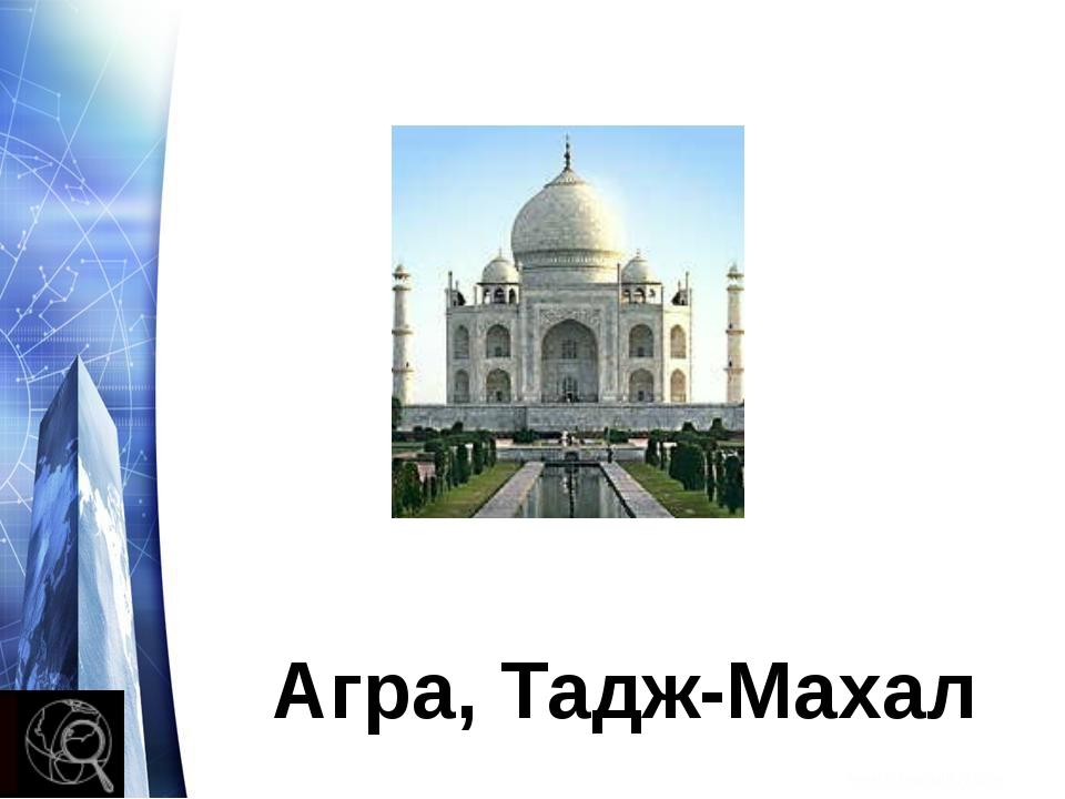Турция. Приена. Храм Афины