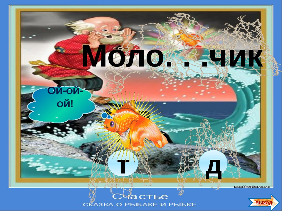 http://www.puzzleit.ru/files/puzzles/25/24521/_preview.jpg http://img-fotki.y...