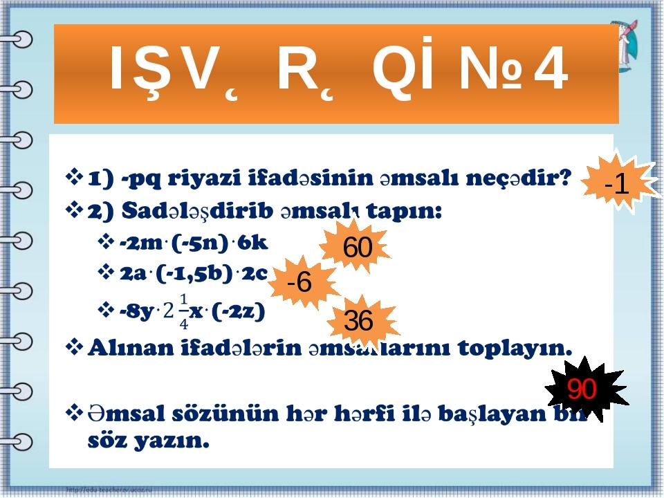 IŞ VƏRƏQİ № 4 -1 -6 36 90 60
