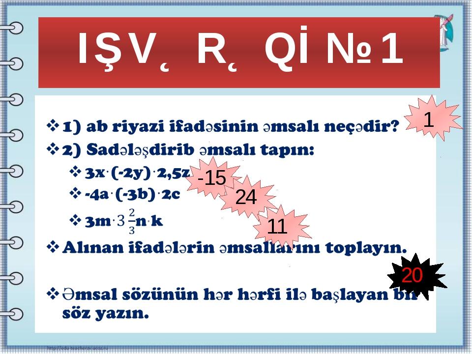 IŞ VƏRƏQİ № 1 1 -15 24 11 20
