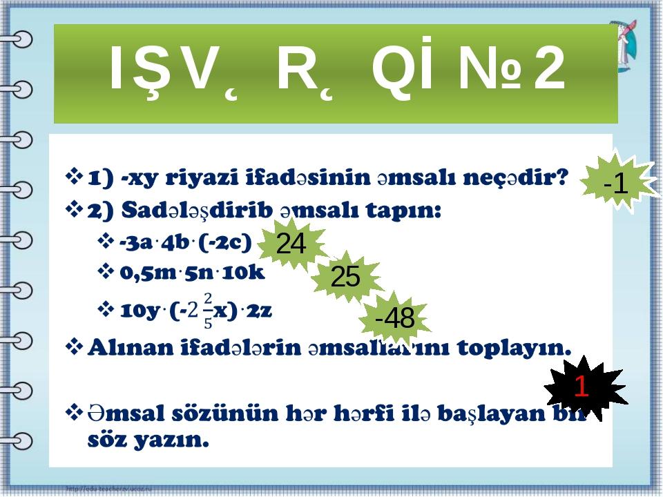 IŞ VƏRƏQİ № 2 -1 25 -48 1 24