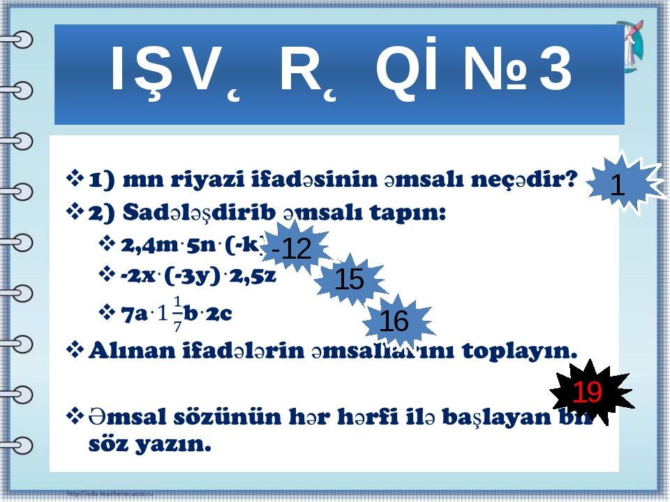 IŞ VƏRƏQİ № 3 1 15 16 19 -12