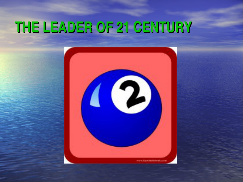 THE LEADER OF 21 CENTURY