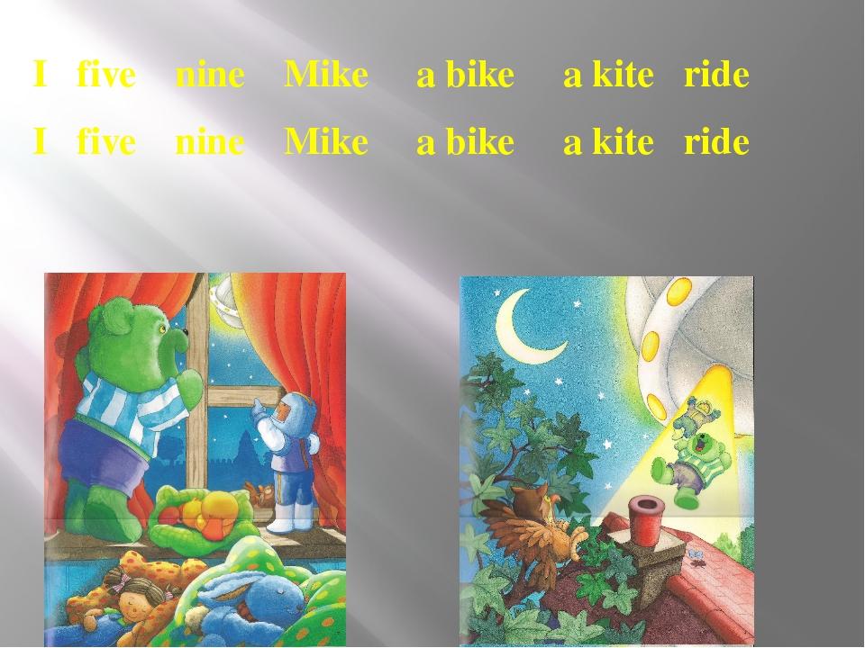 I five nine Mike a bike a kite ride I five nine Mike a bike a kite ride