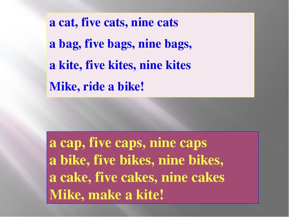 a cat, five cats, nine cats a bag, five bags, nine bags, a kite, five kites,...