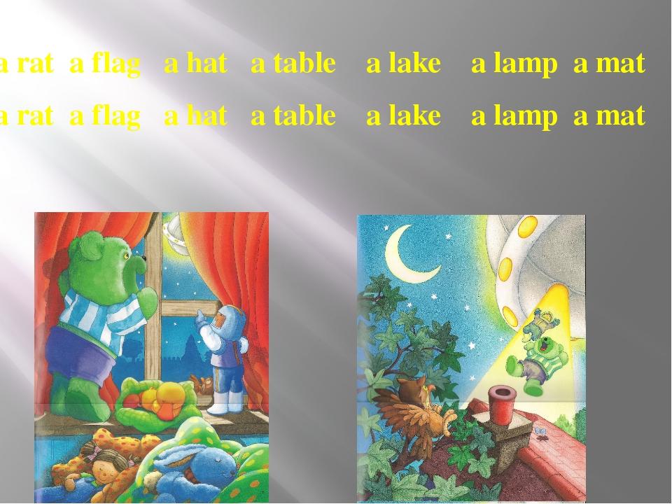a rat a flag a hat a table a lake a lamp a mat a rat a flag a hat a table a...
