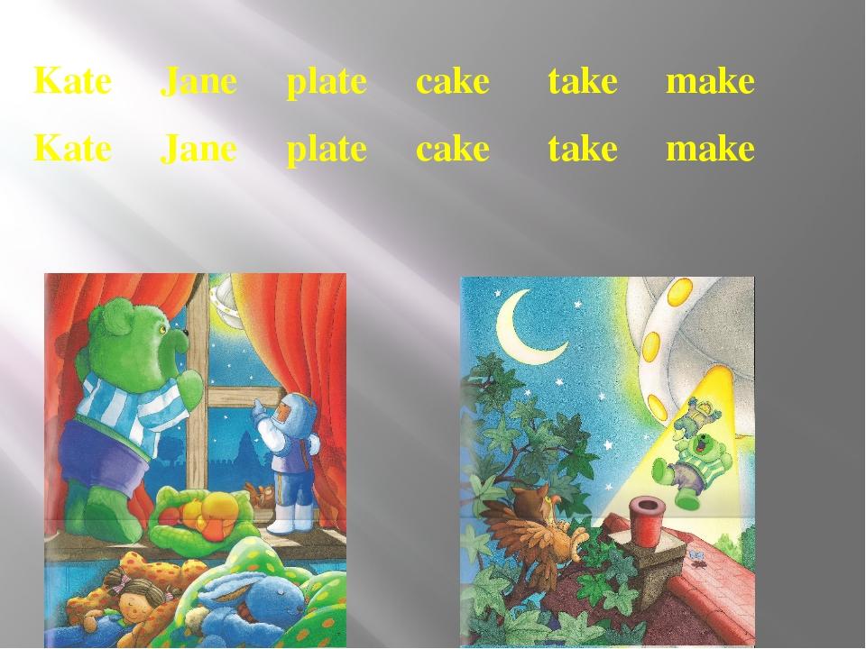Kate Jane plate cake take make Kate Jane plate cake take make