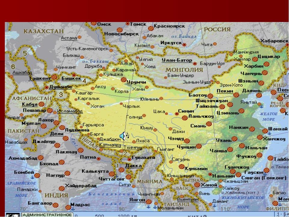 Освободительное движение в Китае в 1920-30 гг Китай Индия 1. Задачи освободит...