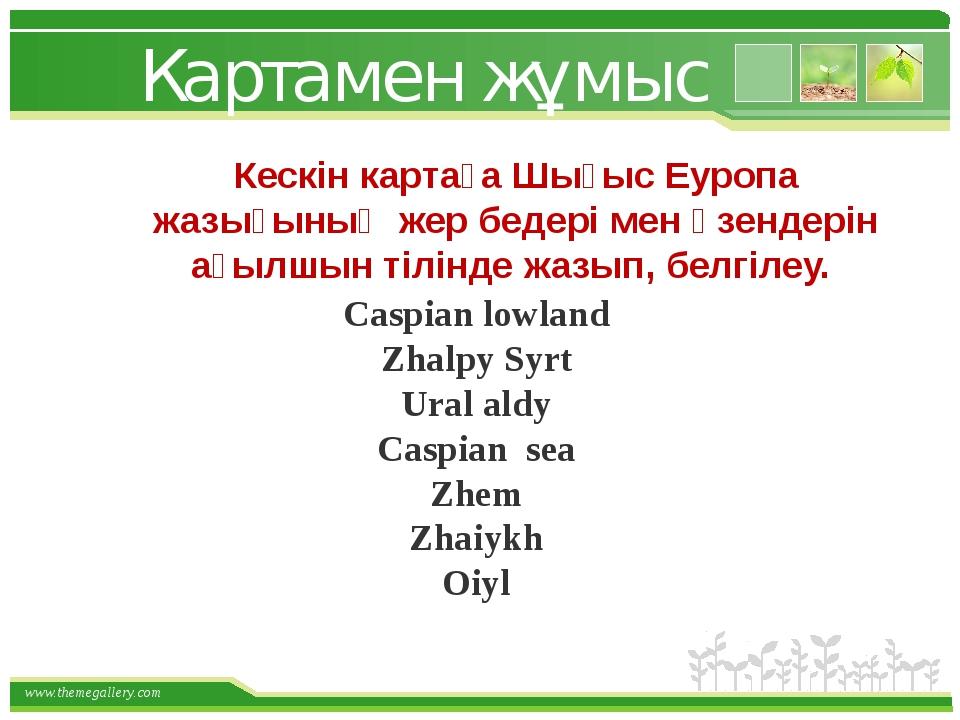 Кескін картаға Шығыс Еуропа жазығының жер бедері мен өзендерін ағылшын тілінд...
