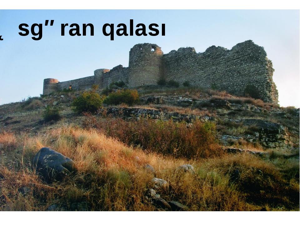 Əsgəran qalası