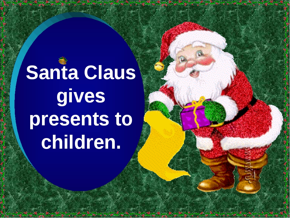 Santa Claus gives presents to children.