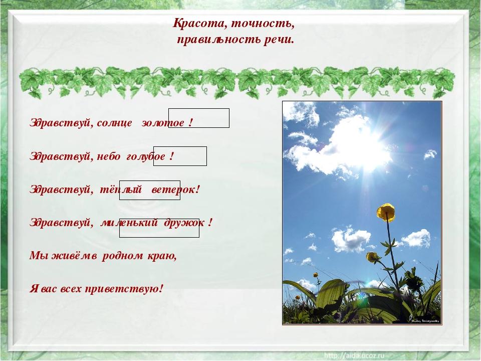 Урок изо 2 класс школа россии изображение чудо ковриков