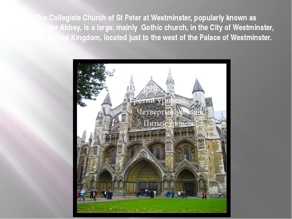The Collegiate Church of St Peter at Westminster, popularly known as Westmins...