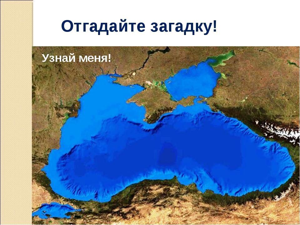 Обманывать не стану, - Я меньше океана, Но я большое, всё же, На океан похоже...