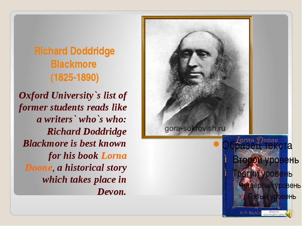 Richard Doddridge Blackmore (1825-1890) Oxford University`s list of former st...