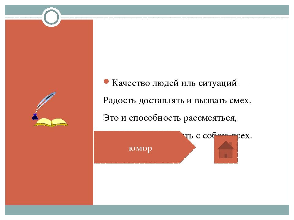 Это первая буква греческого алфавита. Как не странно эта буква дала название...