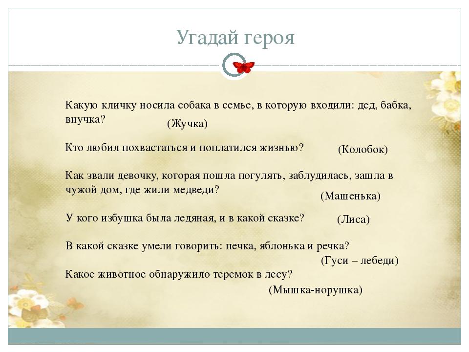 Литература + математика 1.Какому русскому поэту принадлежат эти математически...
