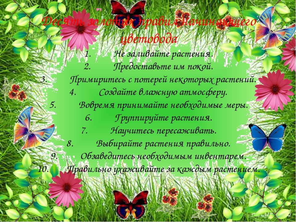 Поздравление с юбилеем огородницу