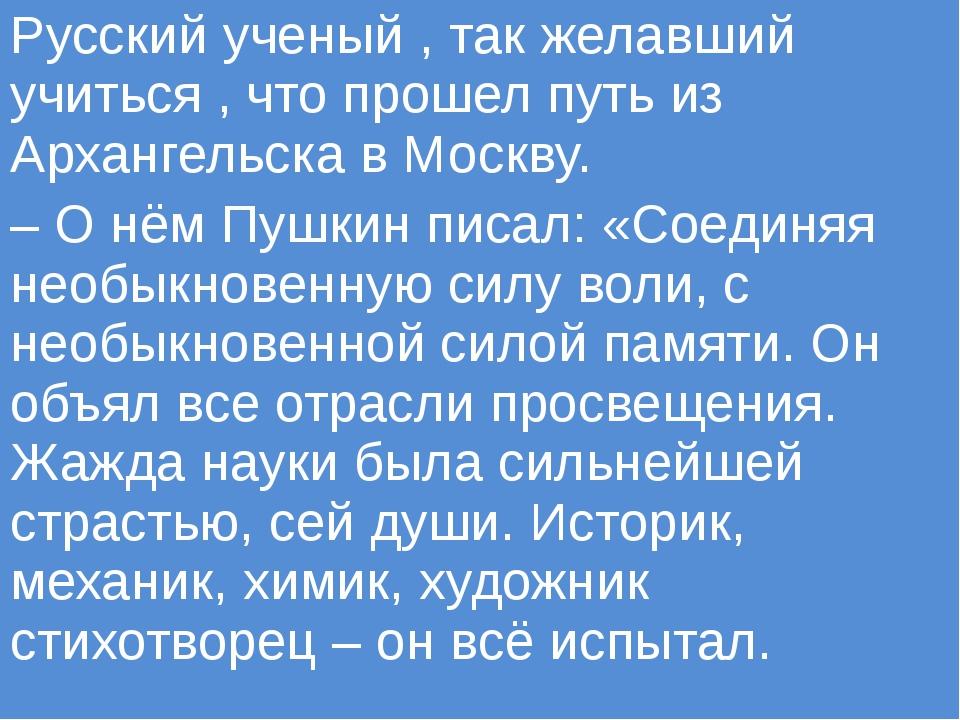 Первый изобретатель радиосвязи в России