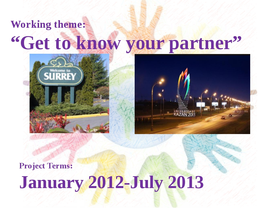"Working theme: ""Get to know your partner"" Project Terms: January 2012-July 2013"