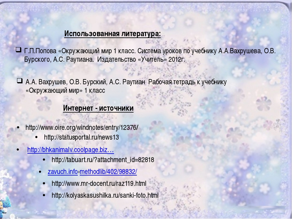 http://bhkanimalv.coolpage.biz… http://tabuart.ru/?attachment_id=82818 http:...