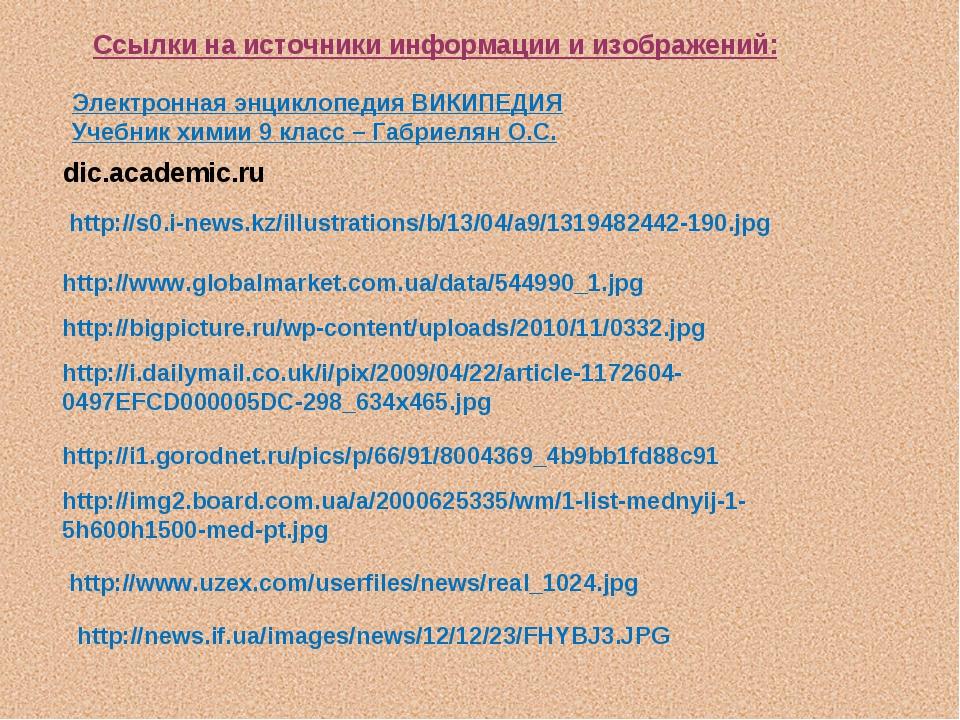 http://s0.i-news.kz/illustrations/b/13/04/a9/1319482442-190.jpg http://www.gl...