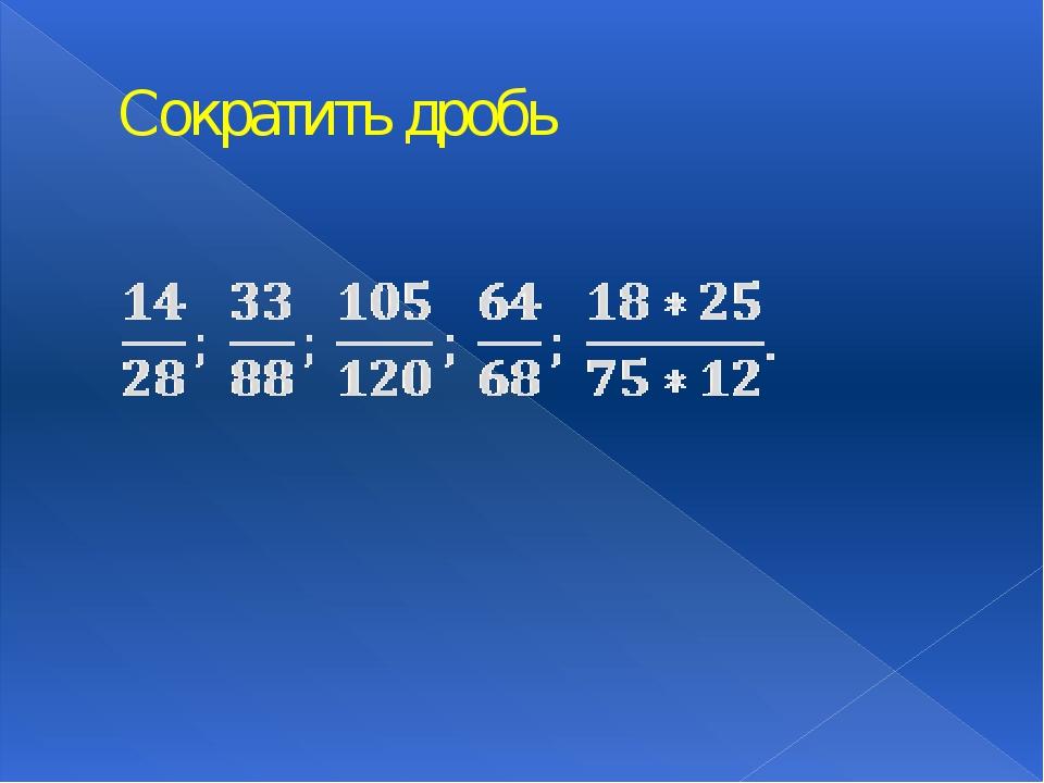 Решение уравнений Равенство с переменной называют уравнением. 23,5-2х=х+11,5...
