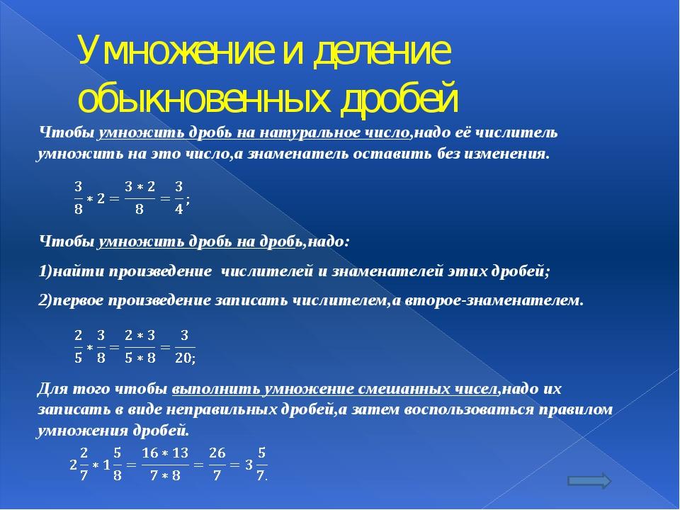 Ответы I вариант 24; II вариант 6. 12;