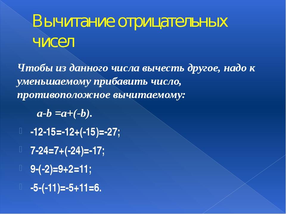 Вычислить I вариант 276:(-138); -0,98:1,4; -266,2:(-4,4); -153:(-7,5); ; ; II...