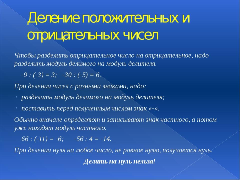 Привести подобные слагаемые I вариант 1. 12a-17b+13b-15a+2a ; 2. ; 3. 0.2*(2....