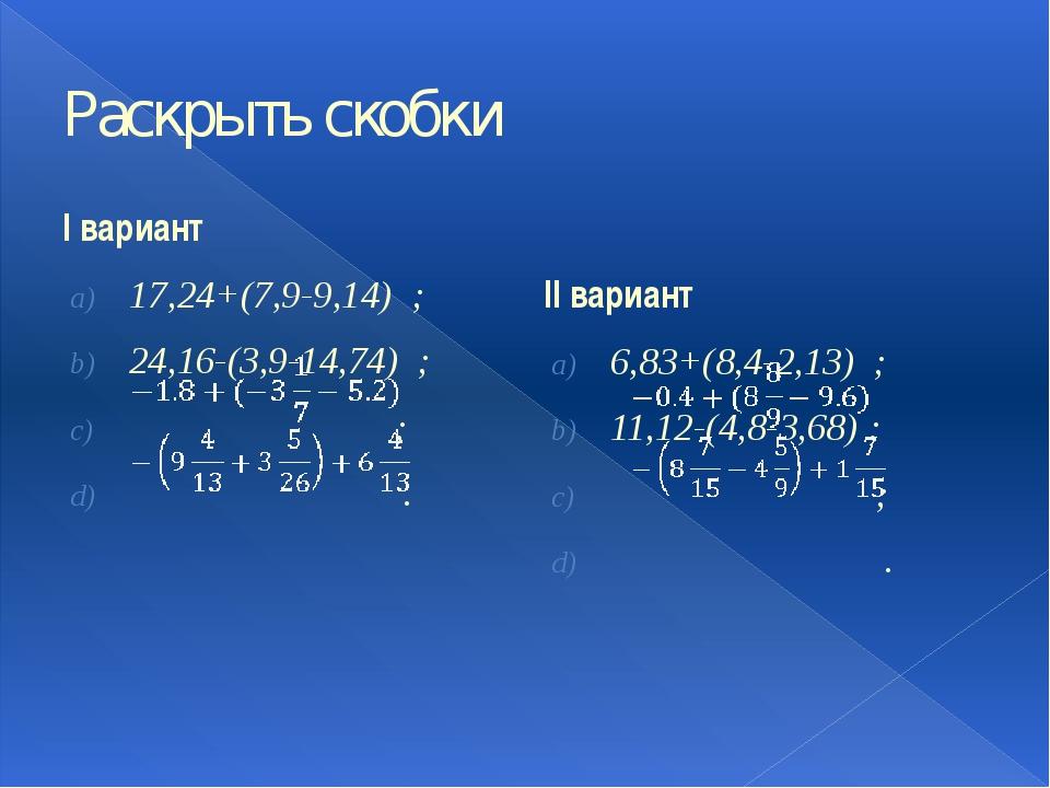 Построй четырехугольник ABCD по координатам его вершин. В какой координатной...