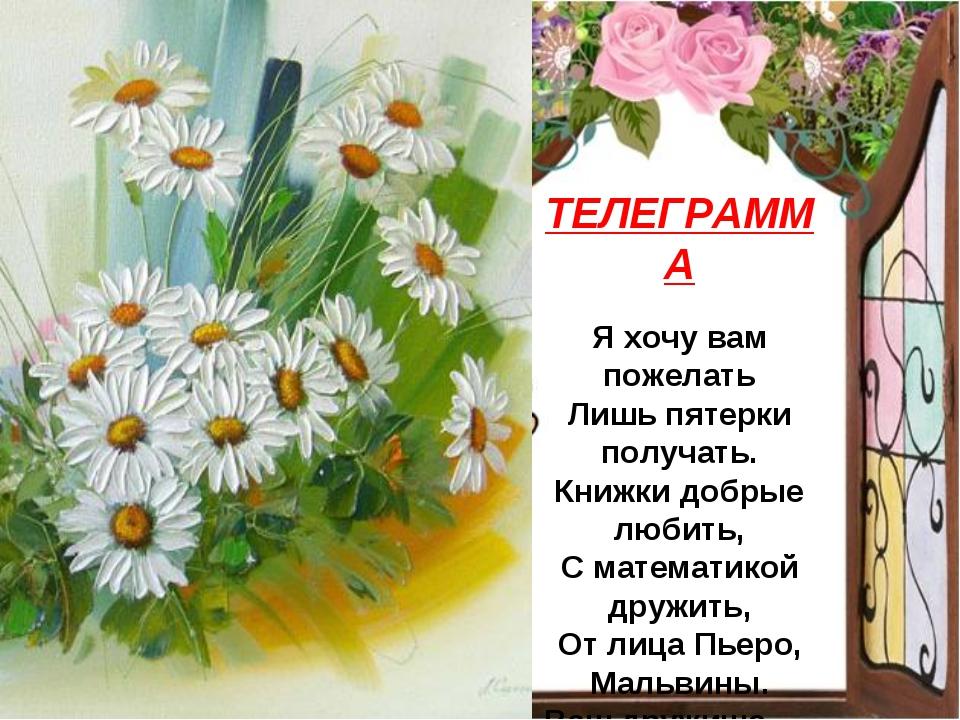 Россия картинки, картинки я хочу пожелать вам