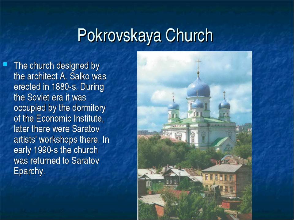 Pokrovskaya Church The church designed by the architect A. Salko was erected...